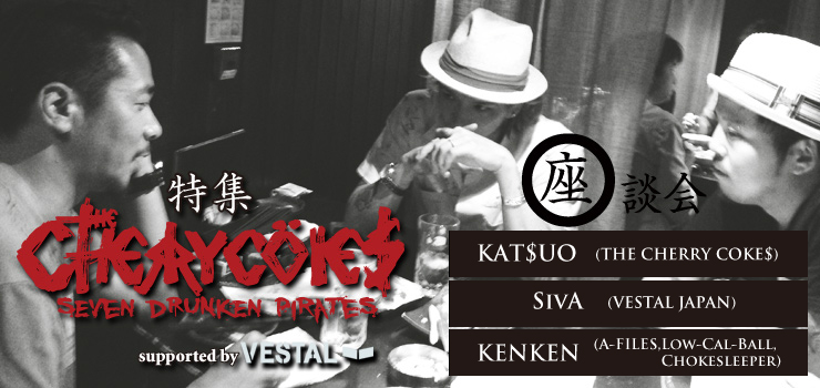 特集:THE CHERRY COKE$  ~ supported by VESTAL ~