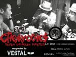 特集:THE CHERRY COKE$ ~ supported by VESTAL ~ / A-FILES オルタナティヴ ストリートカルチャー ウェブマガジン