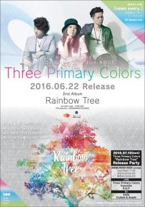 "Three Primary Colors ""Rainbow Tree"" Release Party!"
