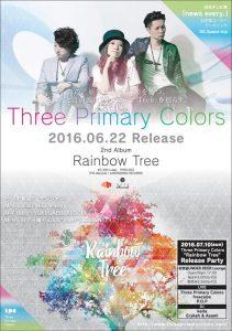 "Three Primary Colors ""Rainbow Tree"" Release Party!"