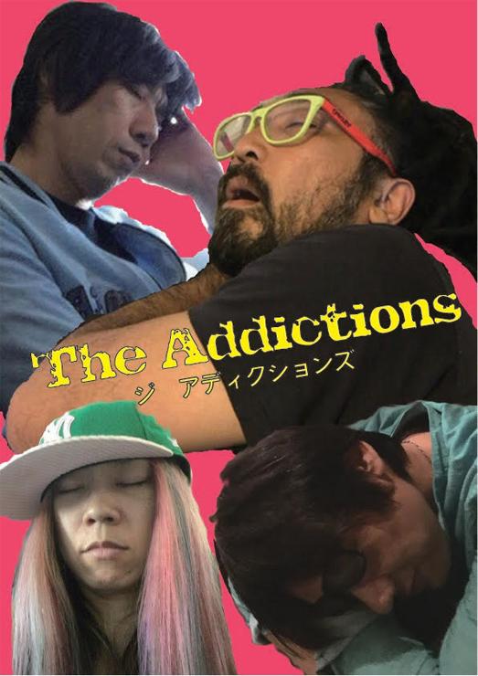 The Addictions - アー写はなんと前代未聞のメンバー全員がガン寝!