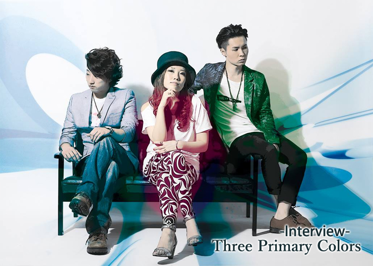 Three Primary Colors インタビュー