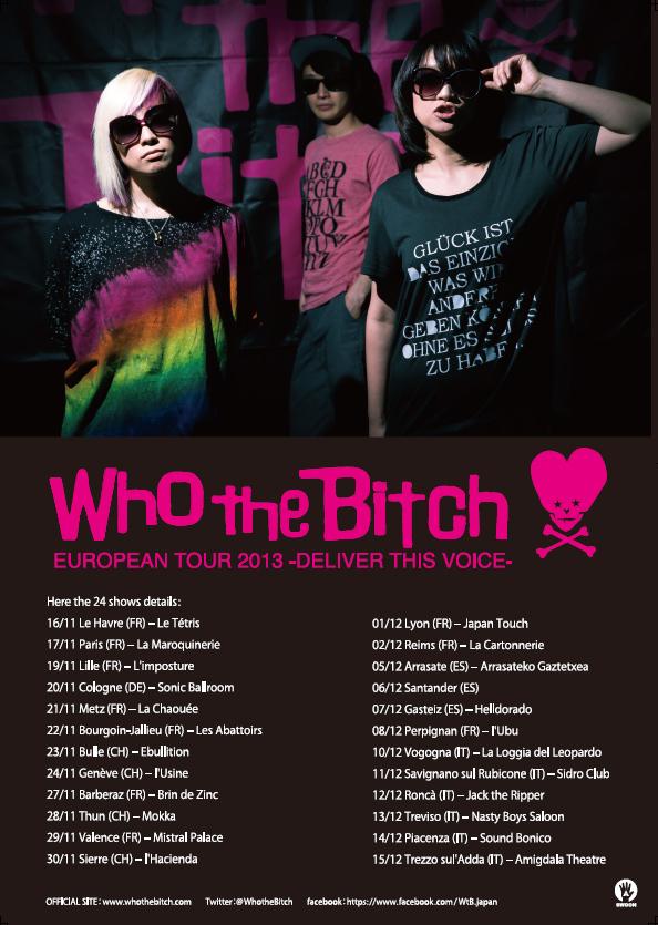 Who the Bitch – DVD+CD set 『Nebbia』 Release 記念インタビュー ehi(Vo,Gt)・Nao★(Vo,Ba)
