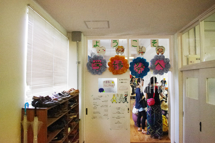 ennas-学縁祭 2014.06.29 at IID 世田谷ものづくり学校  ~REPORT~