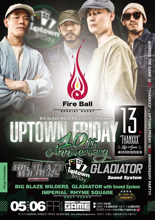 『UPTOWN FRIDAY 10TH ANNIVERSARY PARTY!!』