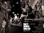 IN BUSINESS– 2013.06.29 (sat) at 代官山UNIT,SALOON Report / A-FILES オルタナティヴ ストリートカルチャー ウェブマガジン