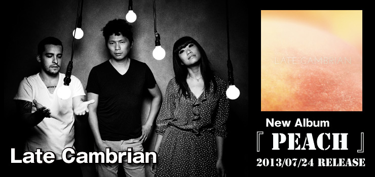 Late Cambrian - New Album 『Peach』 Release