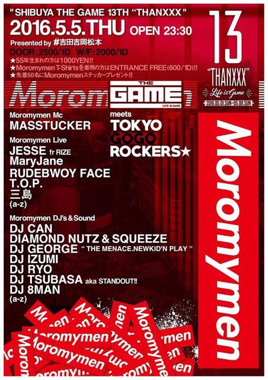 『Moromymen meets TOKYO GOGO ROCKERS★』