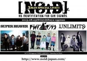 [NOID]vol.24 2013/08/23(fri) at shibuya eggman