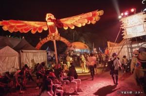 Palace Of Wonder / FUJI ROCK FESTIVAL '13