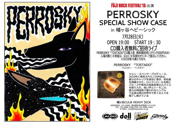 PERROSKY スペシャルショーケース