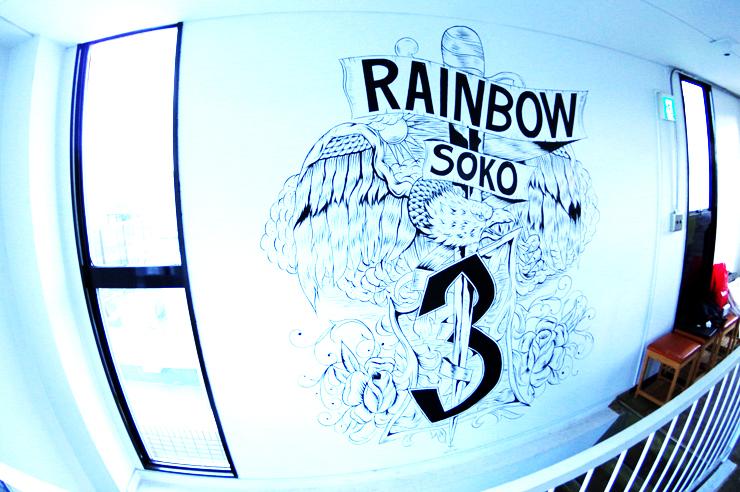下北沢 RAINBOW SOKO 3