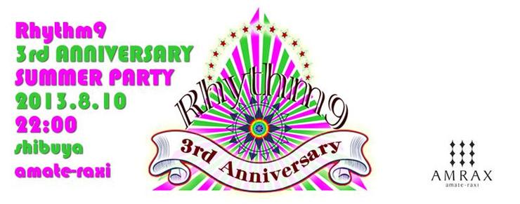Rhythm9 ANNIVERSARY PARTY 2013/8/10 (sat) at 渋谷amate-raxi