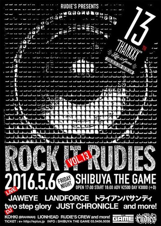 『ROCK IT RUDIE'S』
