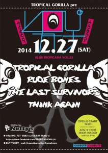 ~ TROPICAL GORILLA pre ~ KLUB TROPICANA VOL.23