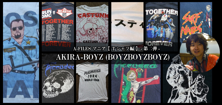 A-FILES マニア 【 Tシャツ編 】第二弾 - AKIRA-BOYZ (BOYZBOYZBOYZ)