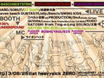 Heavysick ZERO 11th Anniversary  『164SOUNDSYSTEM×100% UNDERGROUND×PLEASURExSPACE』 2013.08.25(sun) at 中野heavysick ZERO