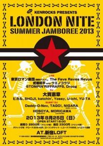 LONDON NITE Summer Jamboree 2013 - 2013年8月25日 (日) at 新宿ロフト