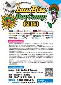 Low Bite Day Camp 2013 - 2013.09.22 (sun) at 徳島県「みずべプラザ」スロープ