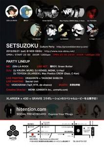-Culture Party- SETSUZOKU 2013/09/21 (sat) at NOS EBISU