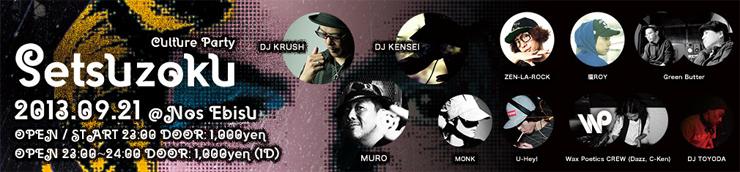 -Culture Party-SETSUZOKU 2013/09/21 (sat) at NOS EBISU