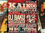 "NIXON presents KAIKOO Vol.22 – DJ BAKU ""JapOneEra"" Release Party ""MIXXCHA"" – 2013.09.20 (SAT) at SOUND MUSIUM VISON"