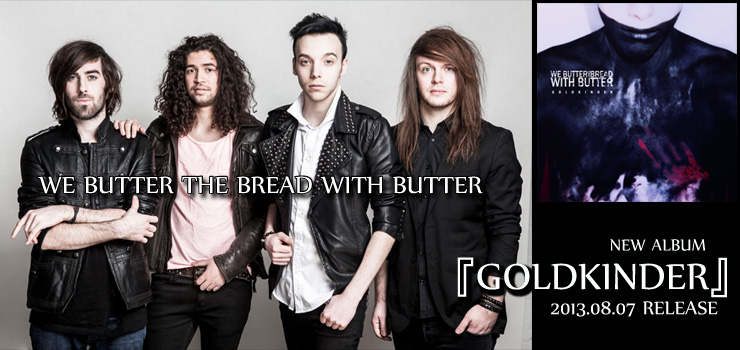 WE BUTTER THE BREAD WITH BUTTER - New Album 『GOLDKINDER』 Release