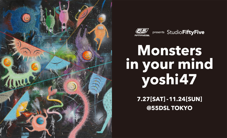 STUDIO55 PresentsMonsters in your mind by yoshi47
