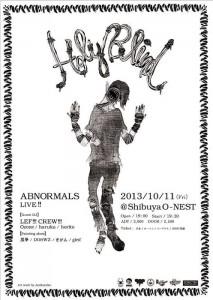 """ABNORMALS PRESENTS -  """" Holy Blind """" 2013.10.11(Fri) at Shibuya O-NEST"""