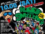 KEEP ON SMILING 2013 - 2013.10.05(SAT) at 東京・新木場1st RING / A-FILES オルタナティヴ ストリートカルチャー ウェブマガジン