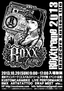 ROXXtreme2013 - 2013/10/20 (sun) at 清水マリンパーク