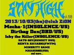 STAY HiGH vol.58 – 2013/10/03(thu) at club ZION