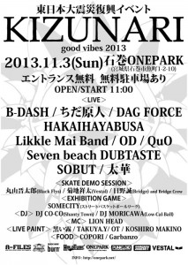 """東日本大震災復興イベント """"KIZUNARI""""~good vibes 2013~ 2013.11.3(SUN) at 石巻ONE PARK"""