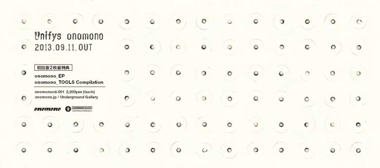onomono - New Album 『Unifys』 Release