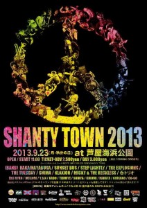SHANTY TOWN 2013 - 2013.9.23(月・秋分の日) at 芦屋海浜公園