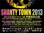 SHANTY TOWN 2013 – 2013.9.23(月・秋分の日) at 芦屋海浜公園