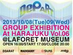 GROUP EXHIBITION 『DePART』 VOL.6 – 2013年10月8日(火)/9日(水)at ラフォーレミュージアム原宿