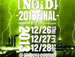 [NOiD] -2013 FINAL- supported by Budweiser 2013/12/26(thu) / 27日(fri) / 28日(sat) at shibuya eggman / A-FILES オルタナティヴ ストリートカルチャー ウェブマガジン