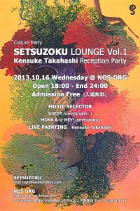 -Culture Party- SETSUZOKU LOUNGE 2013/10 /16 (wed) at NOS ORG