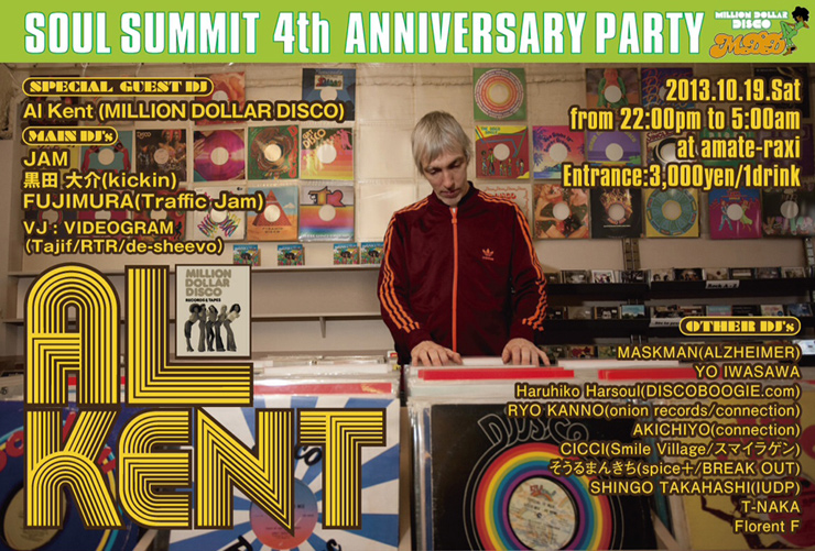 SOUL SUMMIT 4th Anniversary Party featuring AL KENT 2013.10.19(sat) at 渋谷amate-raxi