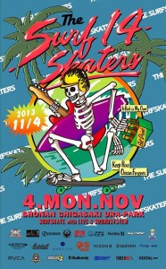 THE SURFSKATERS 14 - 2013年11月4日(月) at 湘南茅ヶ崎 裏パーク