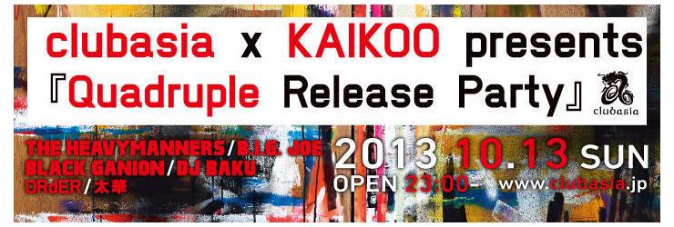 clubasia × KAIKOO presents 『Quadruple Release Party 』 2013.10.13.(SUN) at SHIBUYA clubasia
