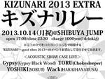 """KIZUNARI 2013 EXTRA  """"キズナリレー"""" 2013.10.14(月祝) at shibuya JUMP"""