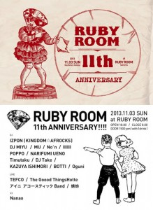 RUBYROOM 11th ANNIVERSARY!!!! - 2013.11/03 (sun)