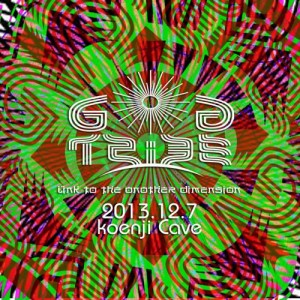 GOA TRIBE ~忘年会~ Link to the another dimension 2013/12/7(Sat) at Koenji DJ'S BAR CAVE