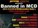 Banned in MCD VOL.7 - 2013.12.05(木) at 町田Live&Bar Nutty's / A-FILES オルタナティヴ ストリートカルチャー ウェブマガジン