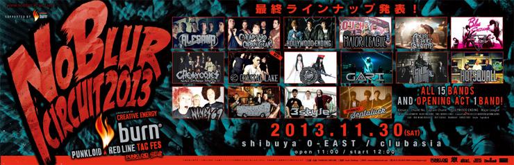 PUNKLOID × RED LINE TAG FES NO BLUR CIRCUIT 2013 - 2013.11.30 (sat) at O-EAST /club asia 2会場同時開催