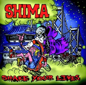 SHIMA - 1st Mini Album 『SHAKE YOUR LIVES』 Release
