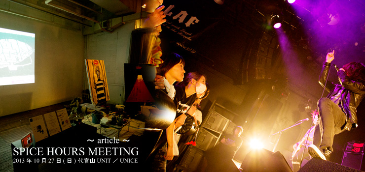 SPICE HOURS MEETING~article~
