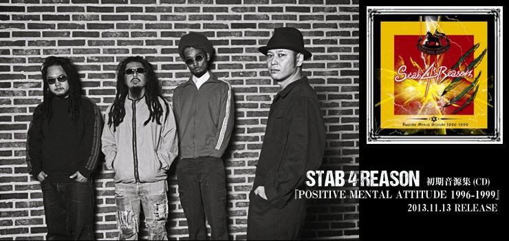 STAB 4 REASON - 初期音源集(CD) 『POSITIVE MENTAL ATTITUDE 1996-1999』 RELEASE